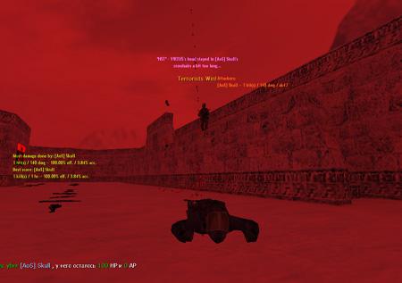 красный экран при убийстве всяком случае